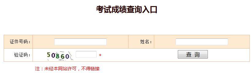 广东消防工程师报考条件图片
