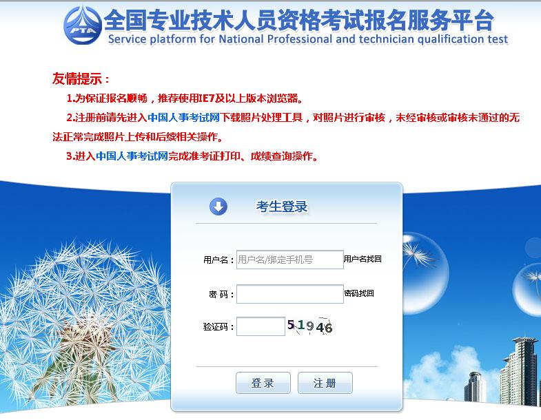 了解一下关于2020年海南一级消防工程师考试报名_海南省消防注册工程师